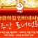 에그벳 슬롯 PP 황금의 길 토너먼트