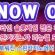 스핀카지노 – 슬롯머신 게임 SPIN CASINO 한국시장 상륙!